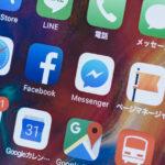 【保存版】iOS・Android対応!地震・災害時に役に立つスマホアプリをまとめてみた