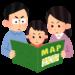 東京に大地震が来たらどうする?都内23区のハザードマップをまとめてみた